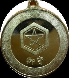 比治山神社記念メダル裏面