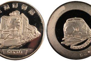 交通博物館記念メダル銀
