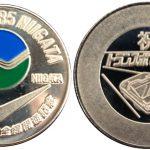 トランスポ'85新潟記念メダル銀