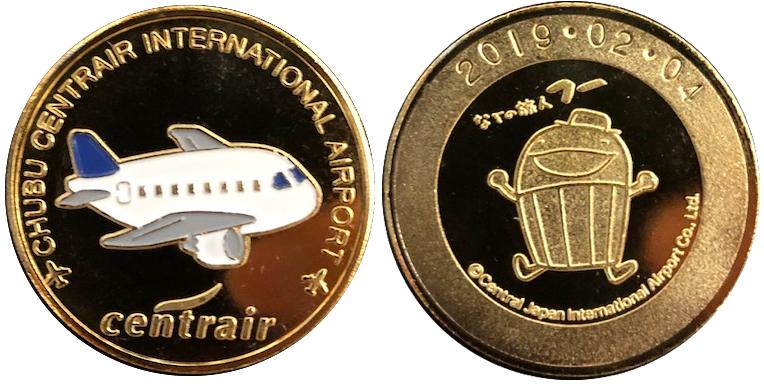 中部国際空港セントレア 記念メダル 飛行機