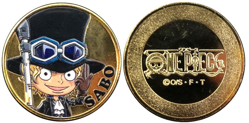 ワンピース ヒストリー オブ GOLD記念メダルサボ