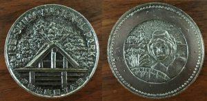 伊勢志摩国立公園記念メダル