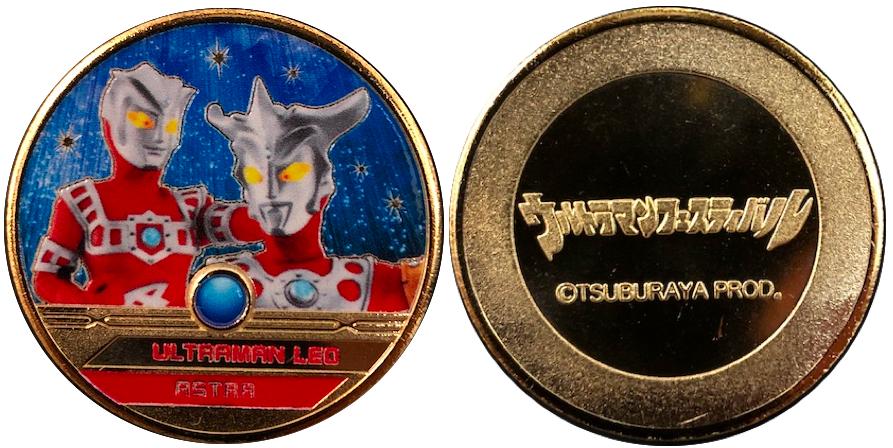 ウルトラマンフェスティバル2018記念メダル