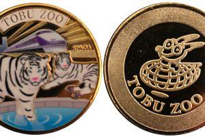 東武動物公園記念メダルホワイトタイガー