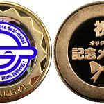 オリジナル記念メダルSHOP記念メダルギア