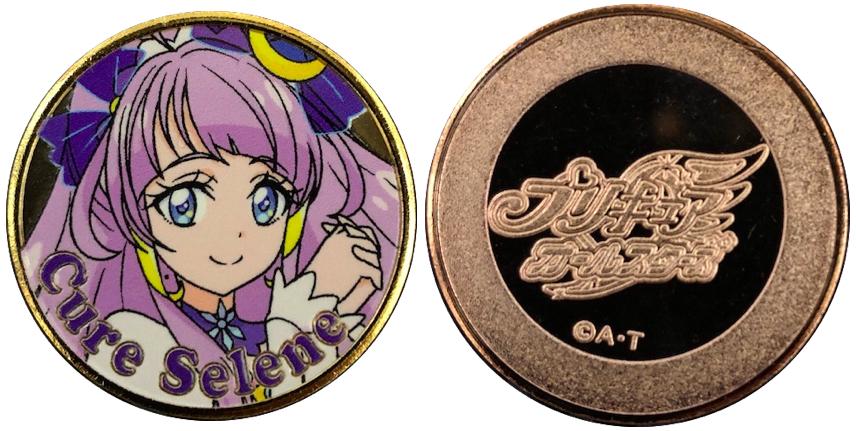 アプリティストア記念メダル3