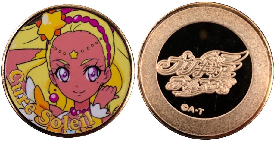 アプリティストア記念メダル4