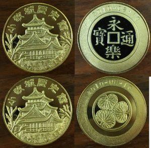 小牧城歴史館記念メダル現行