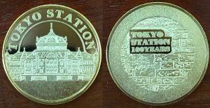 東京駅記念メダル