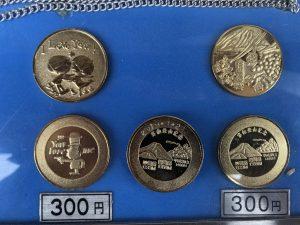 雲仙ロープウェイ記念メダル値段