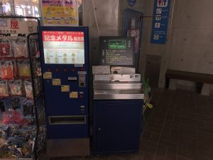 長崎ペンギン水族館記念メダル販売機&刻印機