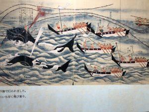 唐津城 クジラ漁
