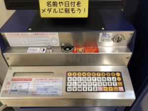 テレビ西日本 刻印料金