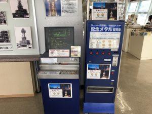 別府タワー 記念メダル販売場所