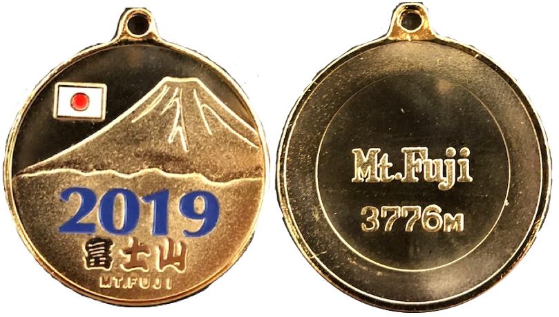 富士山記 念メダ ル西暦 2019 青 サルカン付き