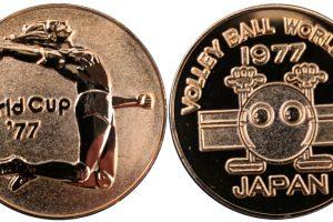 ワールドカップバレー'77 記念メダル