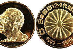 昭和天皇御真影記念メダル
