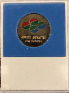 世界・食の祭典 記念メダル