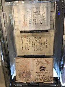 手塚治虫記念館 手塚治虫 医師免許