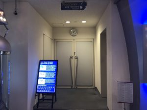 手塚治虫記念館 シアター