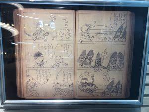 手塚治虫記念館 幼少期のマンガ