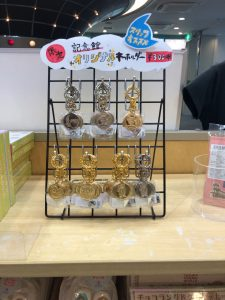 手塚治虫記念館 記念メダル売り場