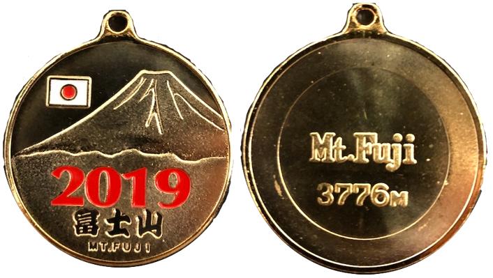 富士山 記念メダル 西暦2 019 赤 サルカン付き