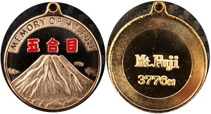 富士山記念メダル キーホルダータイプ 五合目赤
