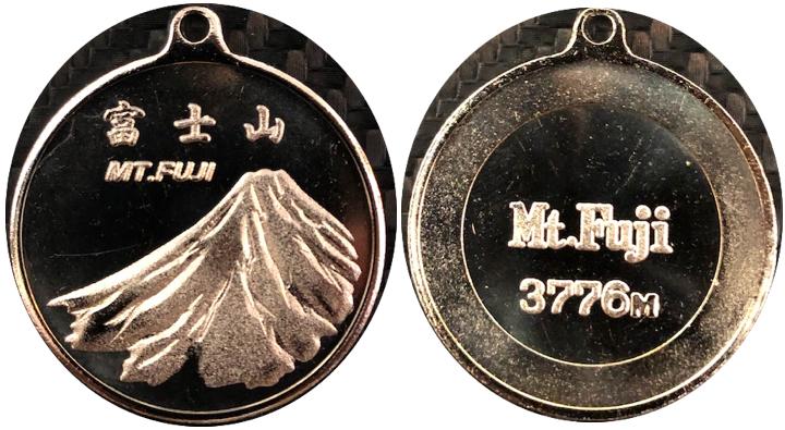 富士山記念メダル キーホルダータイプ銀
