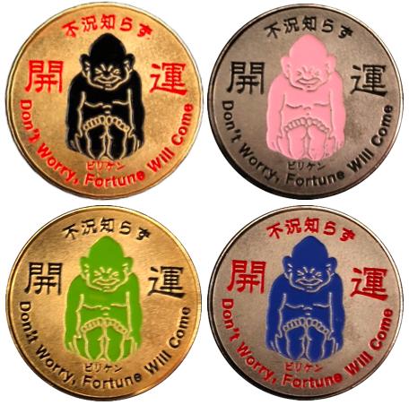 記念メダル ビリケン