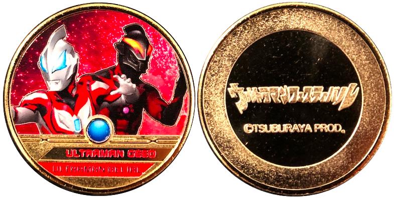 ウルトラマンフェスティバル2019記念メダル