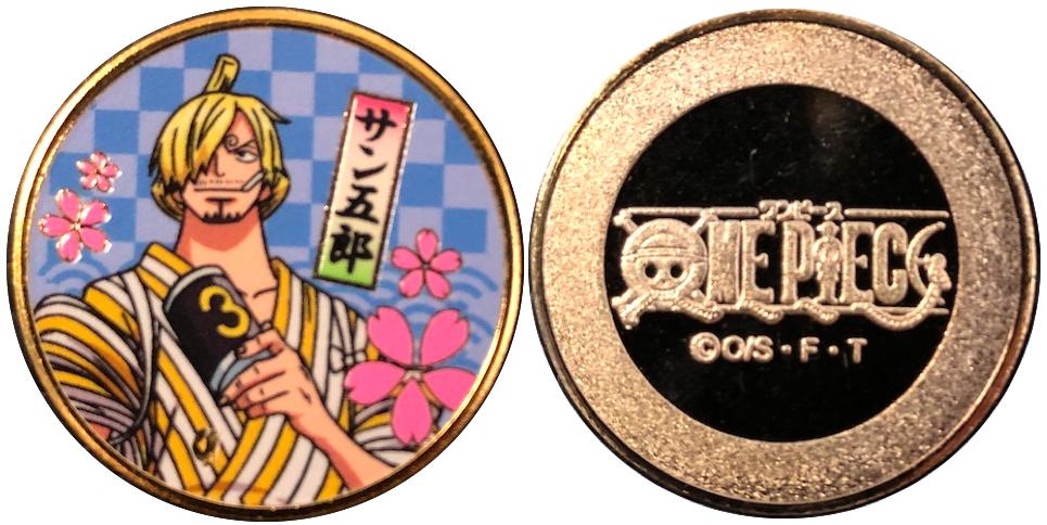 ワンピース ワノ国編記念メダル サンジ