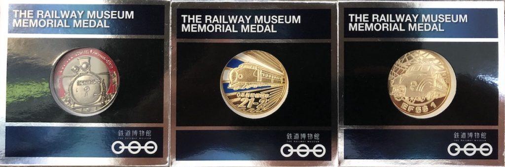 鉄道博物館記念メダル外箱