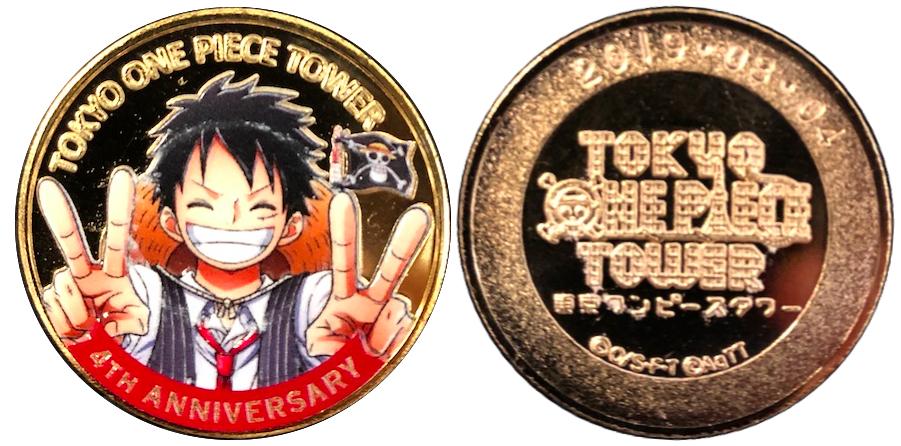 東京ワンピースタワー記念メダル 4周年