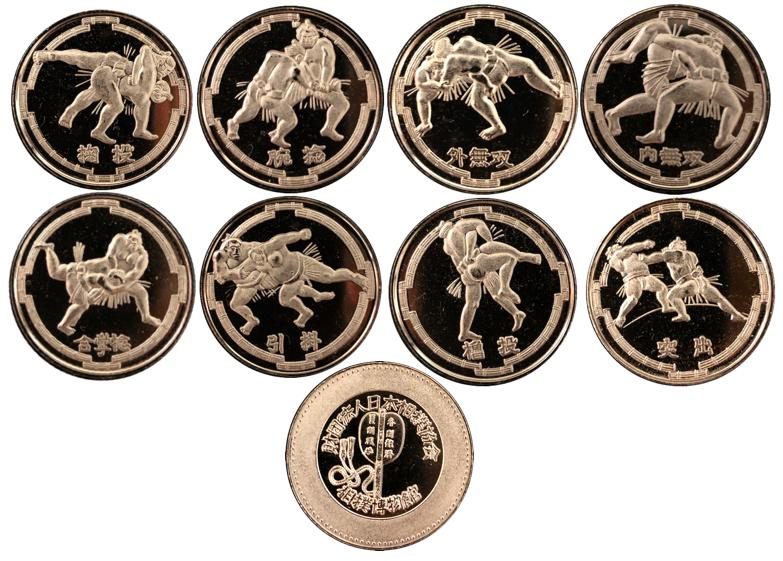 相撲 決まり手 記念メダル 銀