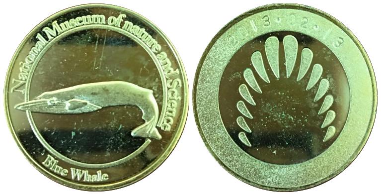 国立科学博物館 記念メダル シロナガスクジラ