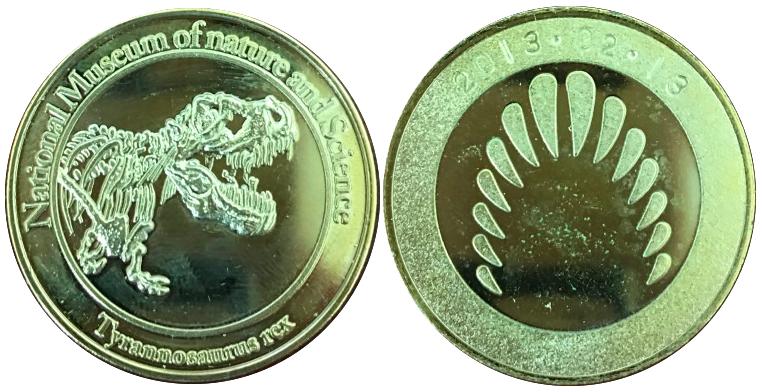 国立科学博物館 記念メダル ティラノサウルス