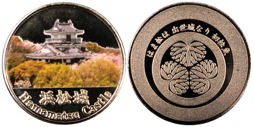 浜松城 記念メダル カラー銀