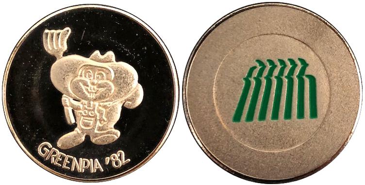 グリンピア'82  十勝博 記念メダル 銀