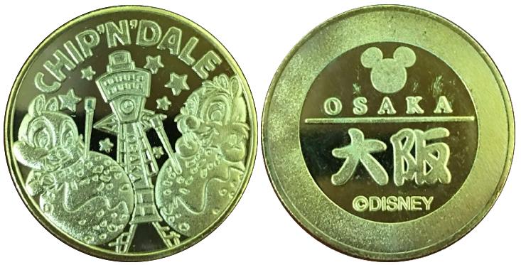 通天閣 記念メダル チップ&デール