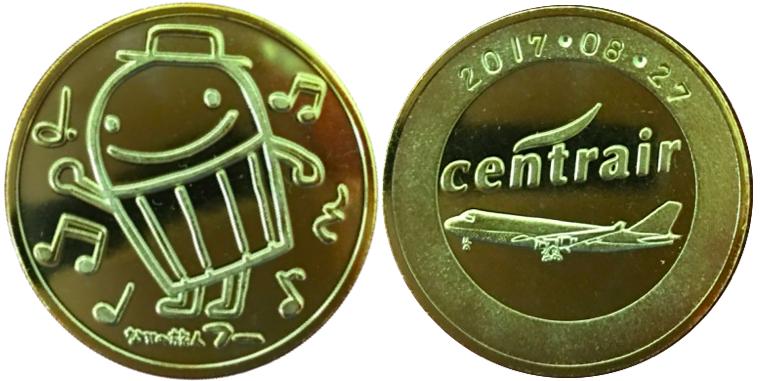 中部国際空港セントレア 記念メダル 謎の旅人フー 無色