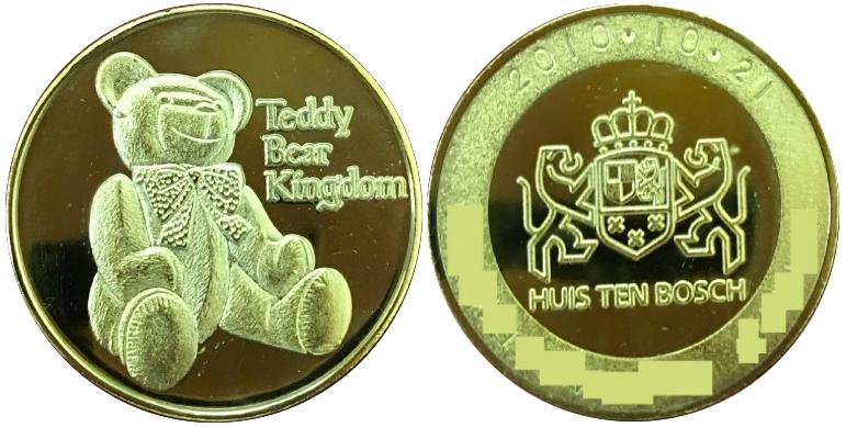 ハウステンボス 記念メダル テディベア