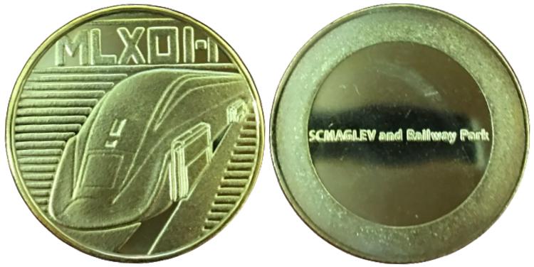リニア鉄道館 記念メダル MLXOH