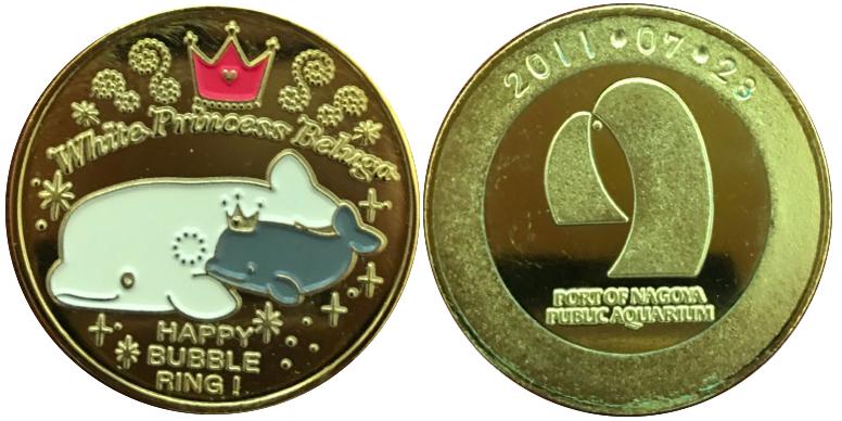 名古屋港水族館 記念メダル ベルーガ