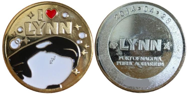 名古屋港水族館 記念メダル リン