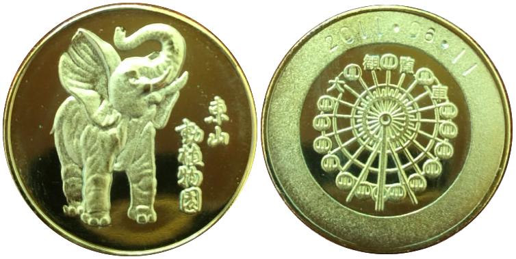 東山動植物園 記念メダル ゾウ