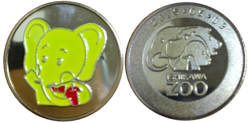 いしかわ動物園 記念メダル ゾウ