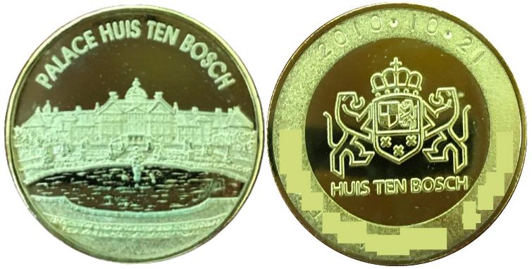 ハウステンボス 記念メダル