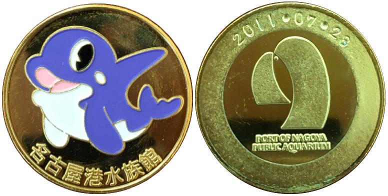 名古屋港水族館 記念メダル イルカ デフォルメ
