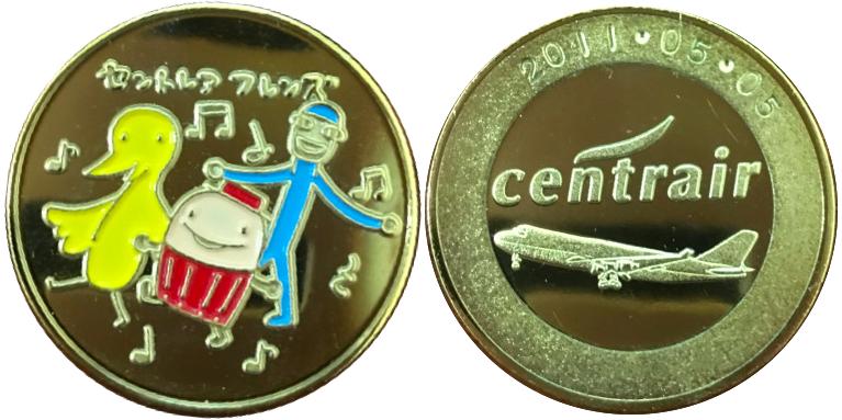 中部国際空港セントレア 記念メダル セントレアフレンズ